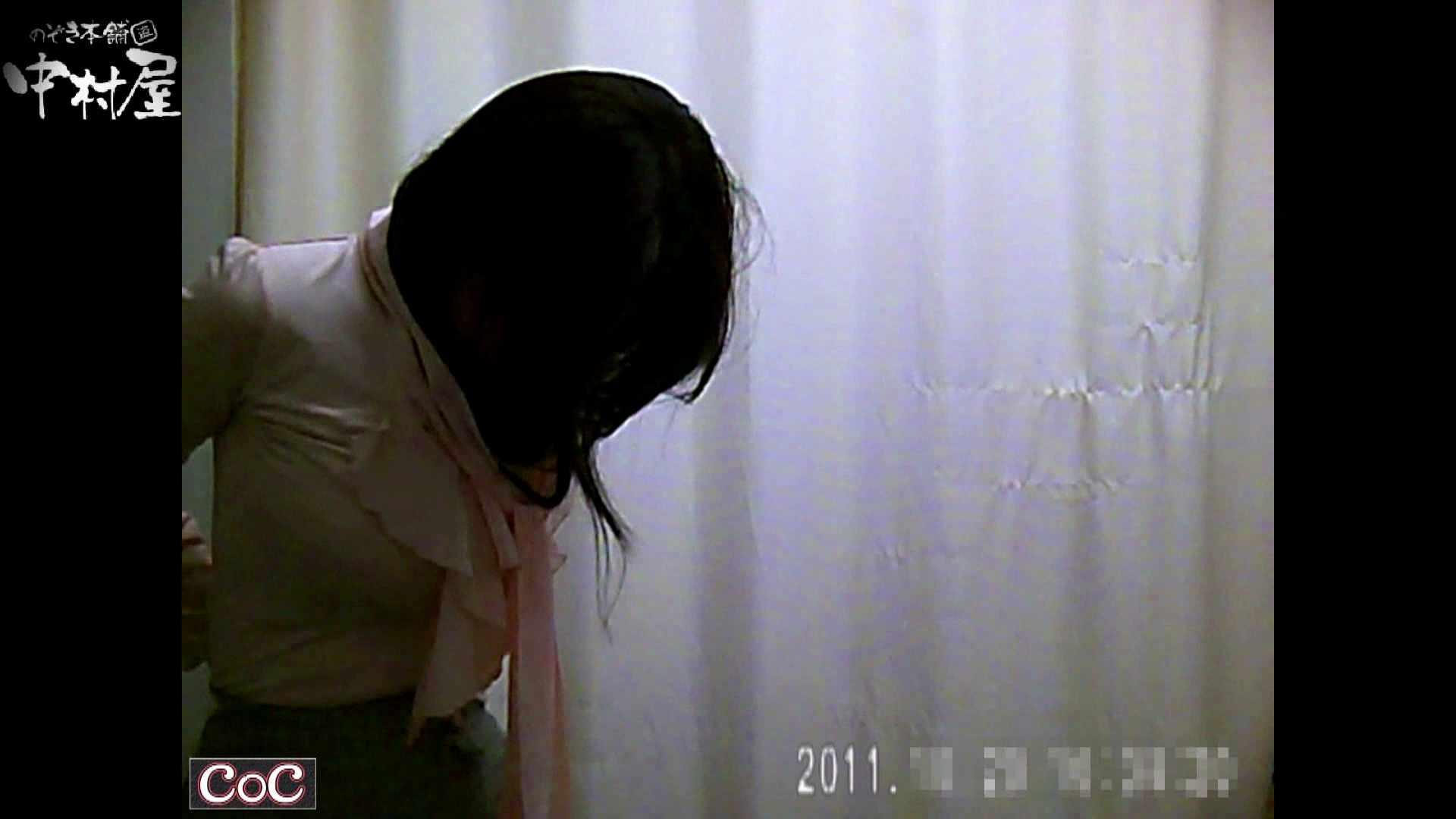 Doctor-X元医者による反抗vol.63 OLハメ撮り  61Pix 7