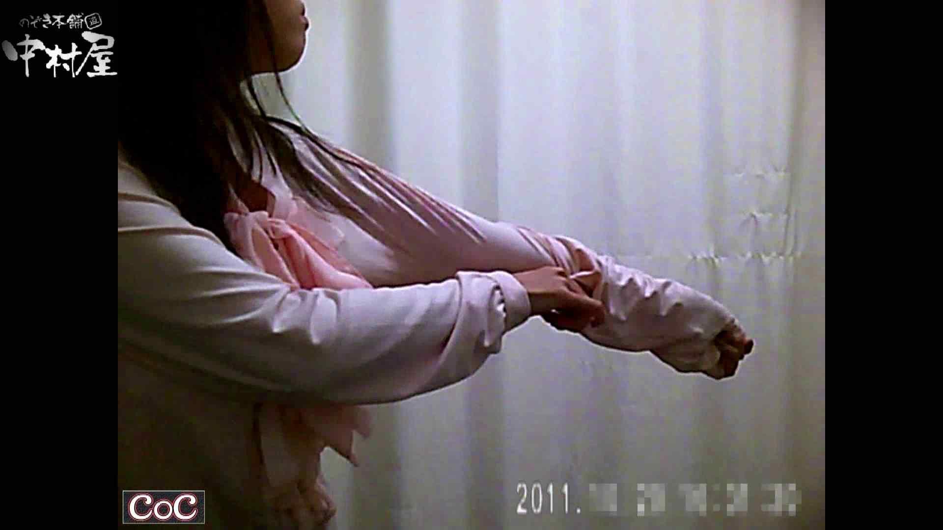 Doctor-X元医者による反抗vol.63 OLハメ撮り  61Pix 35