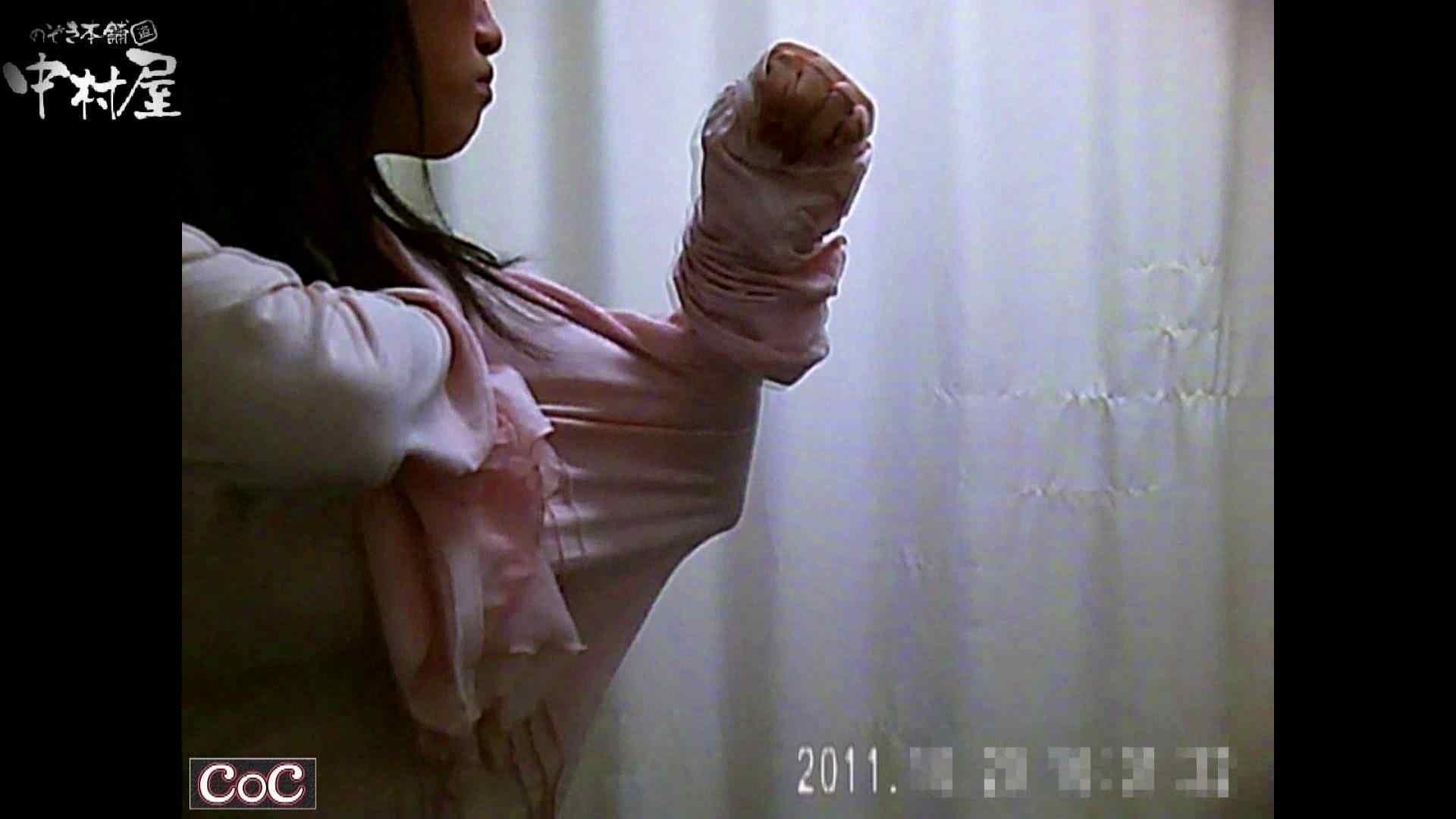 Doctor-X元医者による反抗vol.63 OLハメ撮り  61Pix 36