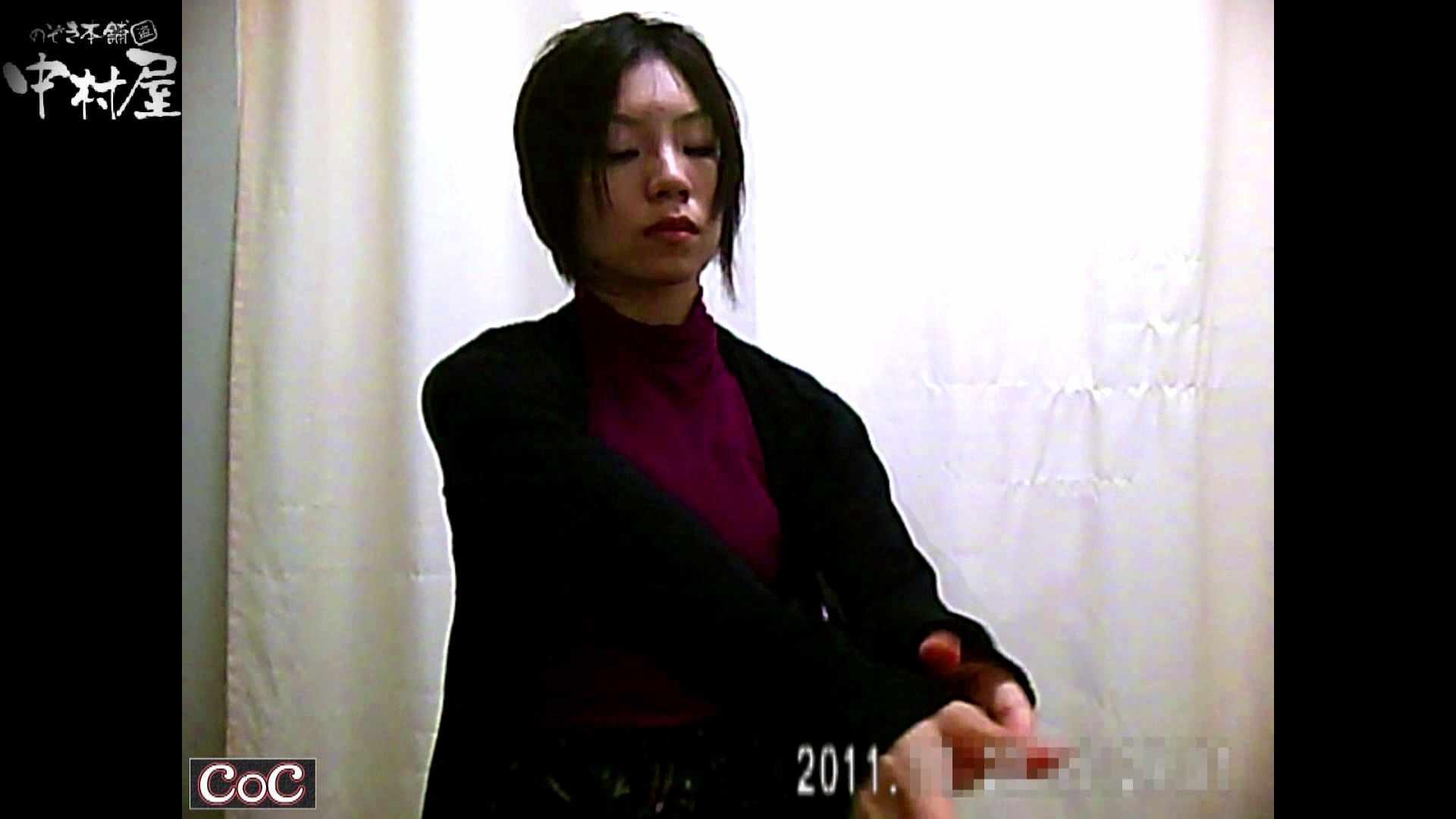 Doctor-X元医者による反抗vol.65 OLハメ撮り  37Pix 7