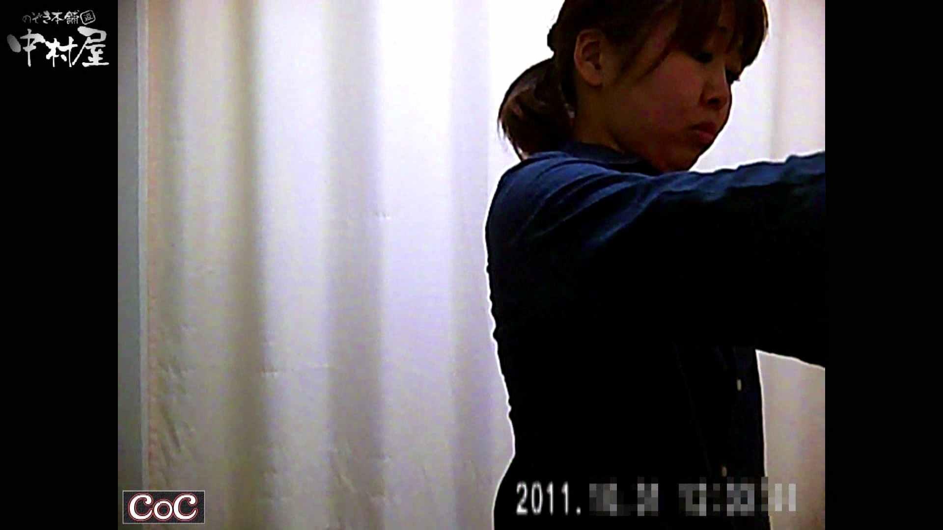 激ヤバ健康診断!着替えの一部始終.vol.77※本編ボカシ・目線無し OLハメ撮り  33Pix 31