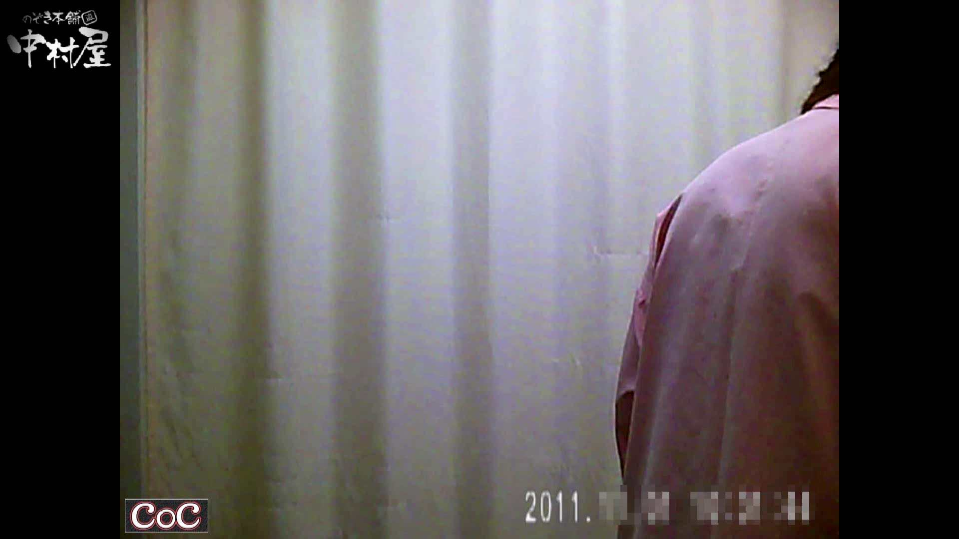 激ヤバ健康診断!着替えの一部始終.vol.78※本編ボカシ・目線無し ナースハメ撮り  50Pix 8