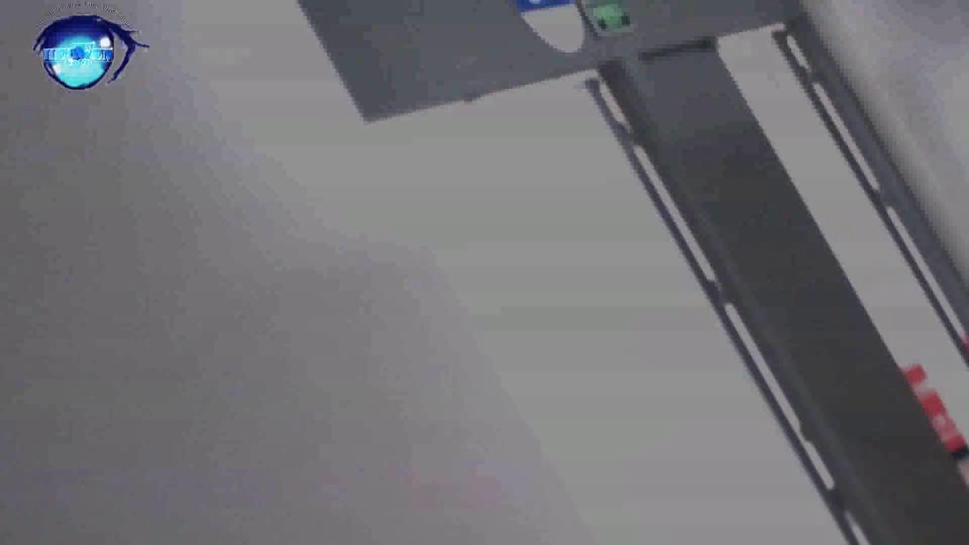 GOD HAND 芸術大学盗撮‼vol.01 盗撮映像  34Pix 31