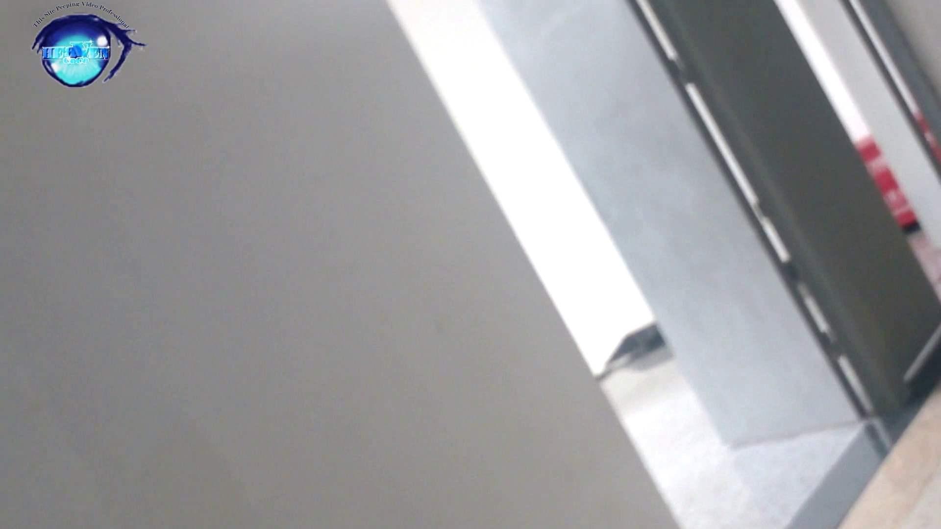 GOD HAND 芸術大学盗撮‼vol.01 盗撮映像  34Pix 32