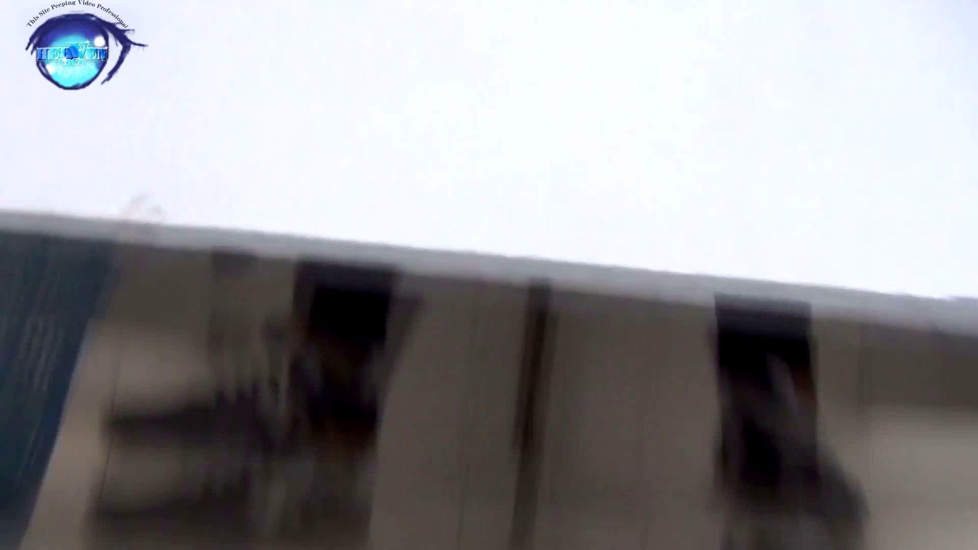 GOD HAND 芸術大学盗撮‼vol.26 OLハメ撮り  96Pix 29
