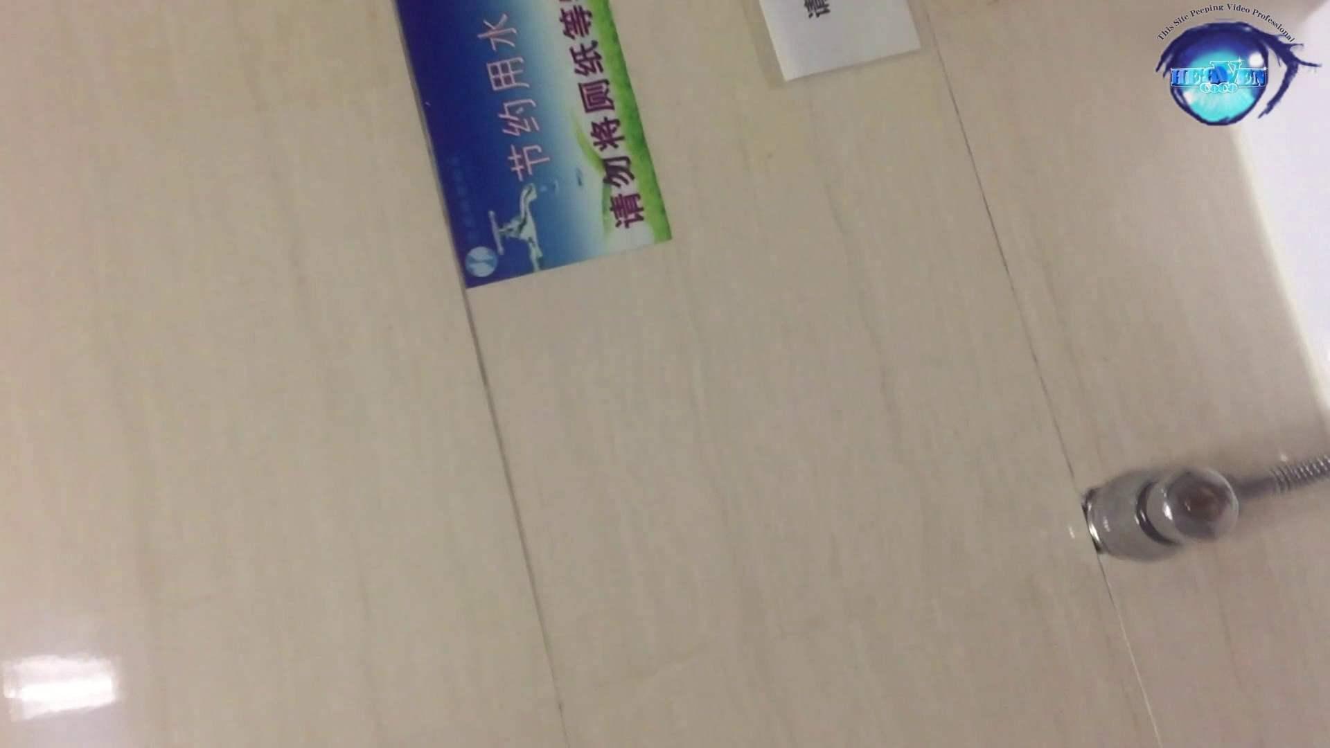 GOD HAND 芸術大学盗撮‼vol.72 OLハメ撮り  31Pix 17
