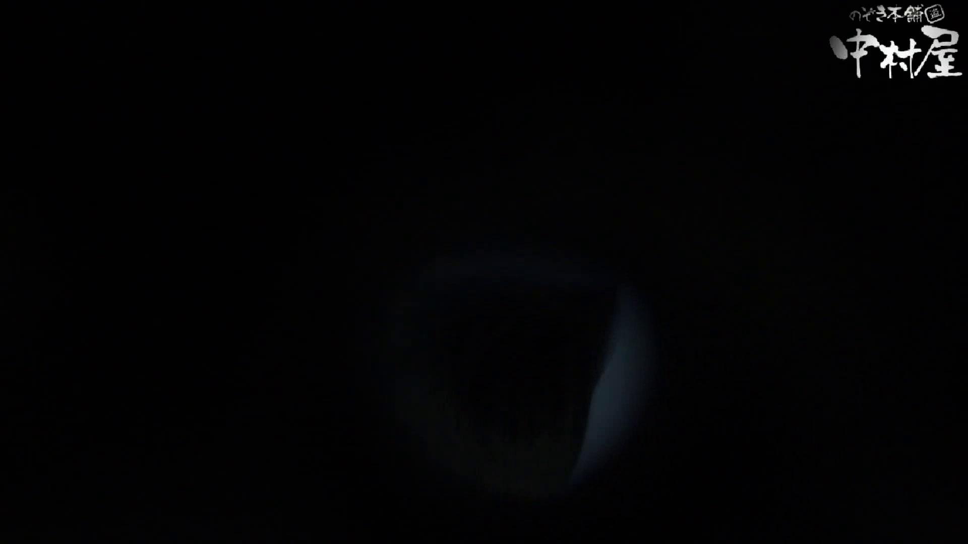 GOD HAND 芸術大学盗撮‼vol.78 OLハメ撮り  46Pix 30