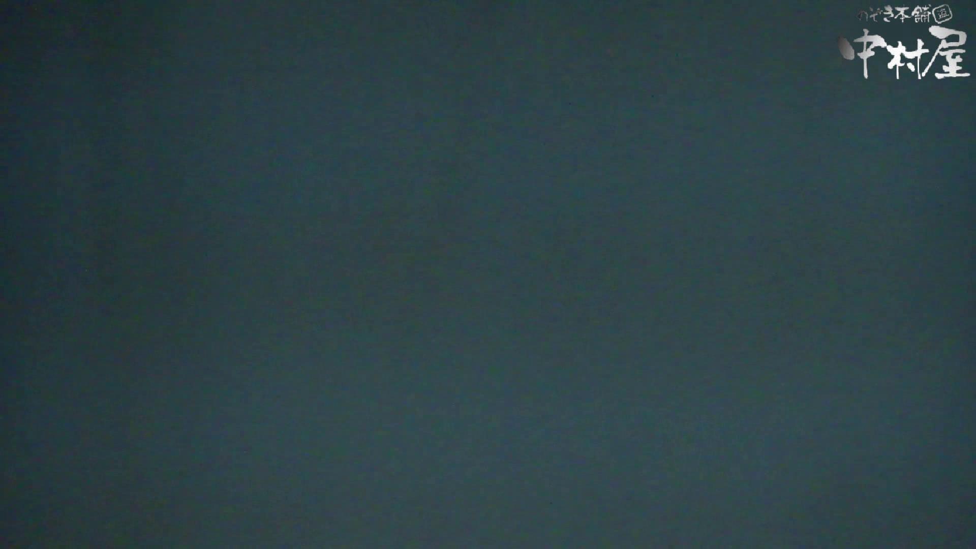 GOD HAND 芸術大学盗撮‼vol.78 OLハメ撮り  46Pix 33