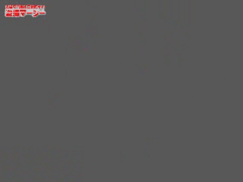 太郎見上げてごらん① 厠  72Pix 70