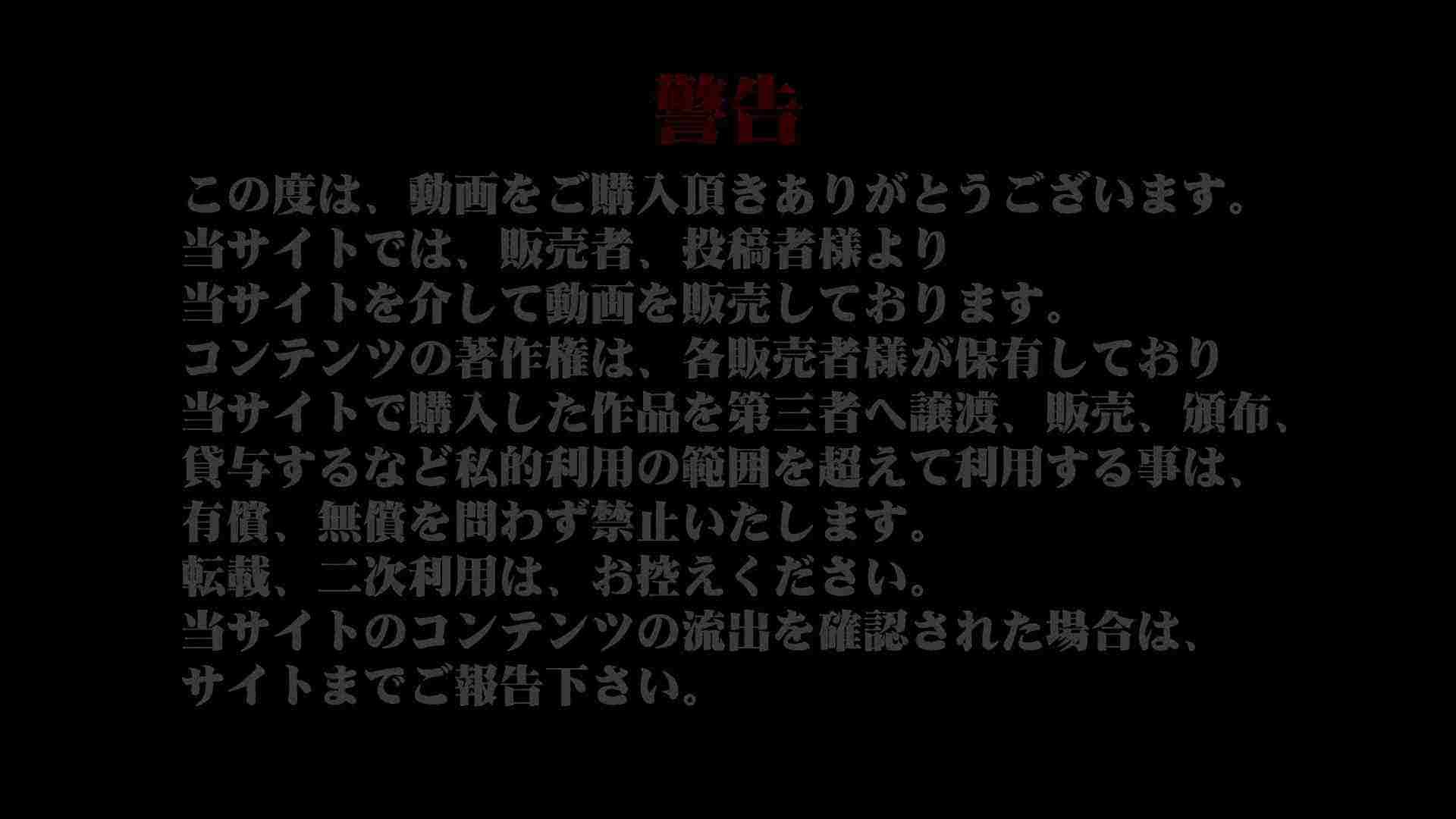 水泳大会選手の聖水 vol.09 全裸  104Pix 1