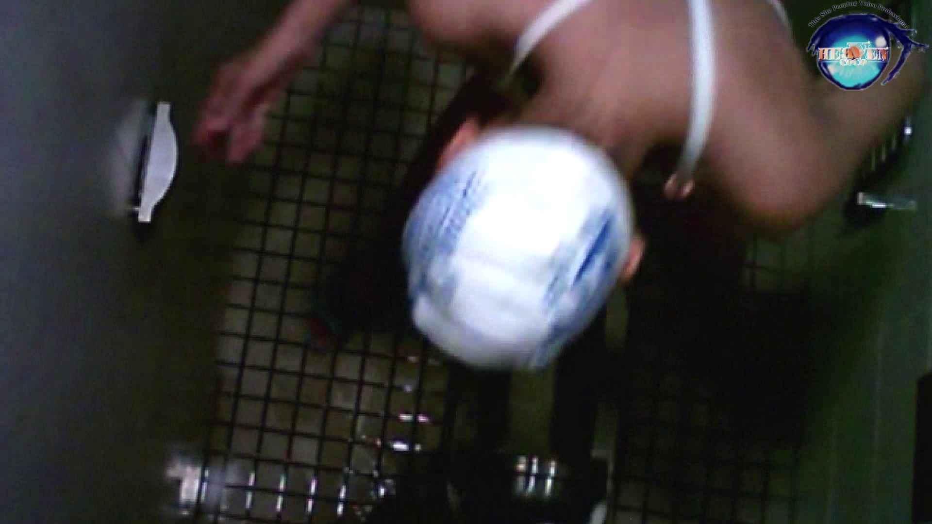 水泳大会選手の聖水 vol.09 全裸  104Pix 47