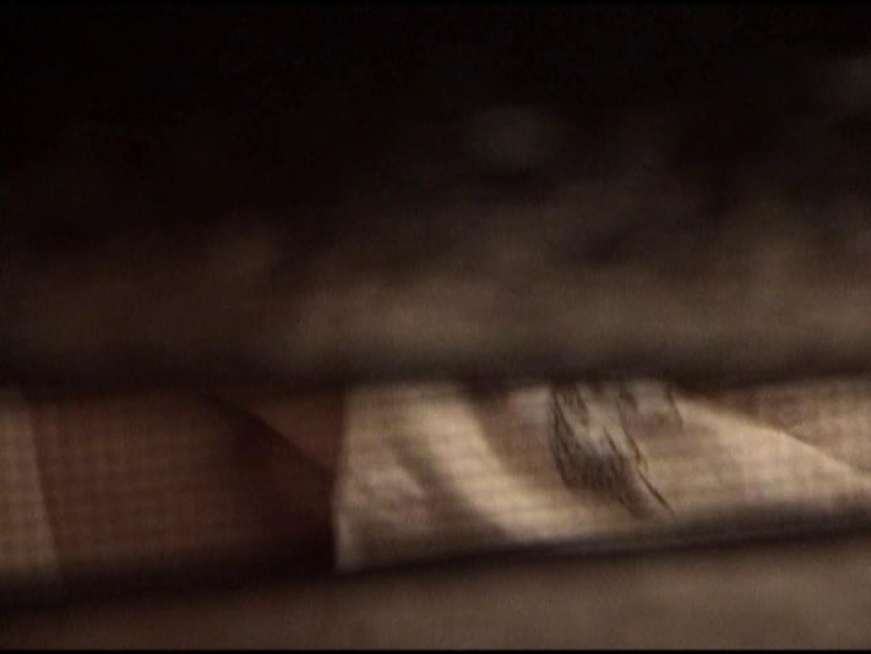 バスルームの写窓から vol.002 OLハメ撮り  90Pix 20