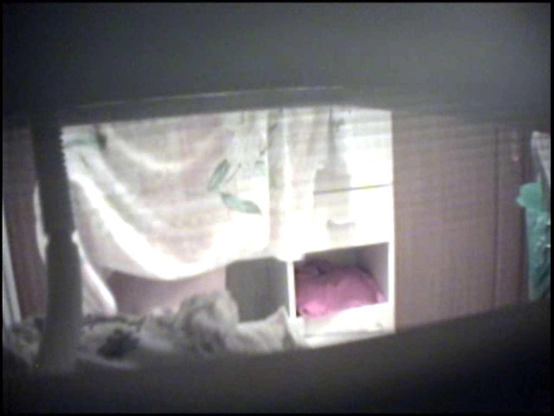 バスルームの写窓から vol.002 OLハメ撮り  90Pix 27
