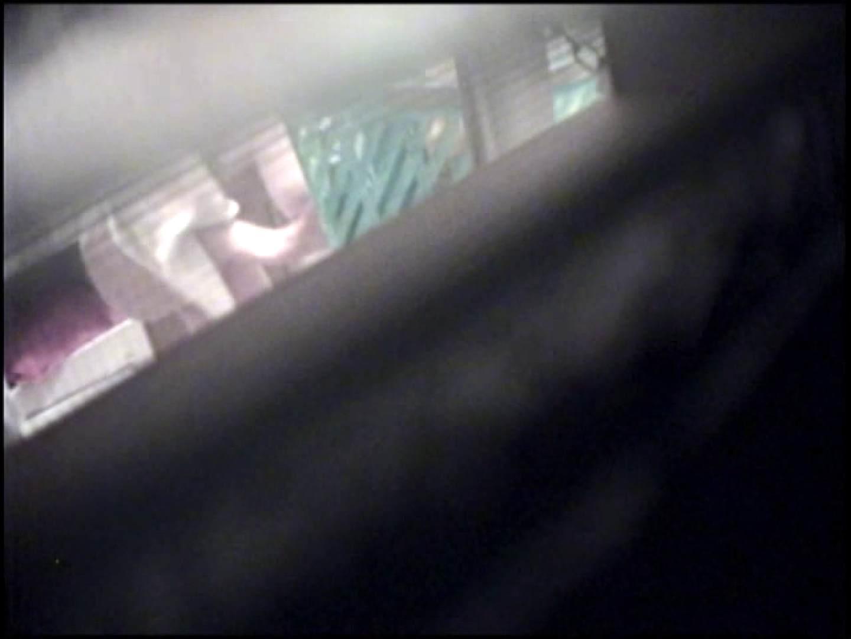 バスルームの写窓から vol.002 OLハメ撮り  90Pix 49