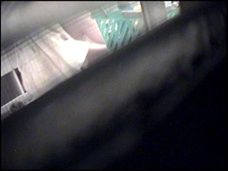 バスルームの写窓から vol.002 OLハメ撮り  90Pix 54