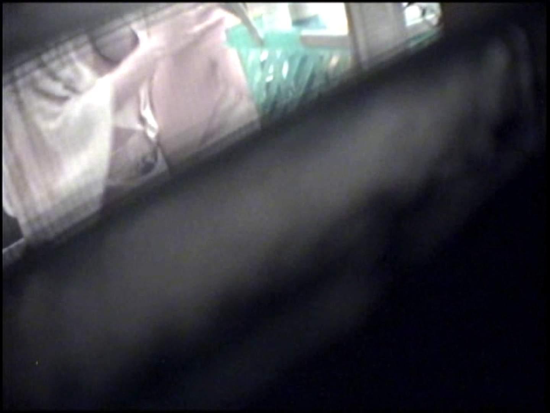 バスルームの写窓から vol.002 OLハメ撮り  90Pix 59