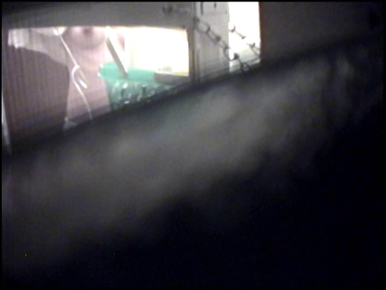 バスルームの写窓から vol.002 OLハメ撮り  90Pix 84