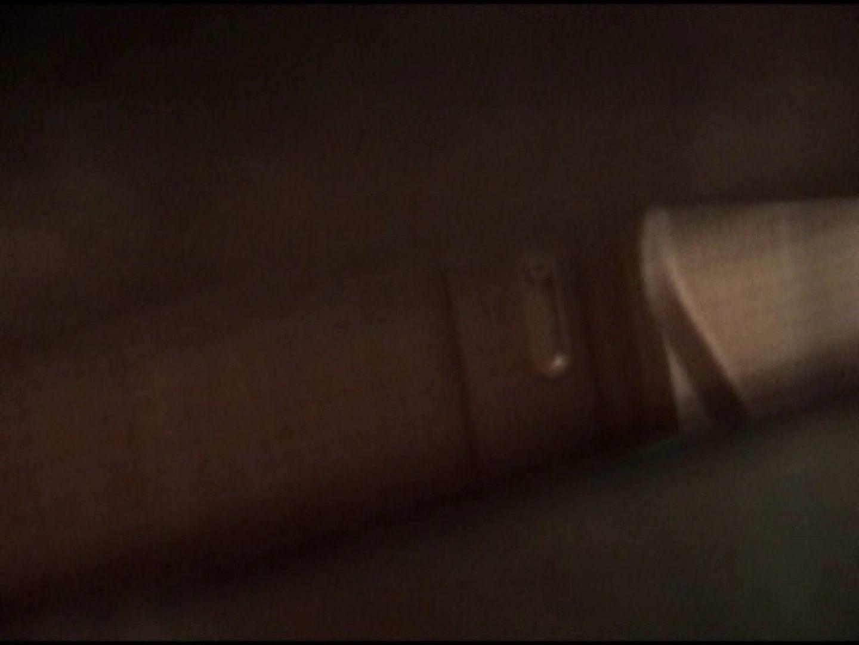 バスルームの写窓から vol.002 OLハメ撮り  90Pix 88