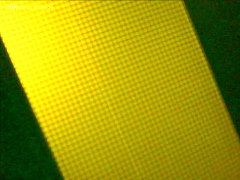 バスルームの写窓から vol.007 OLハメ撮り  45Pix 16