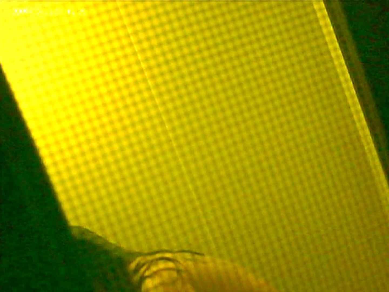 バスルームの写窓から vol.007 OLハメ撮り  45Pix 17