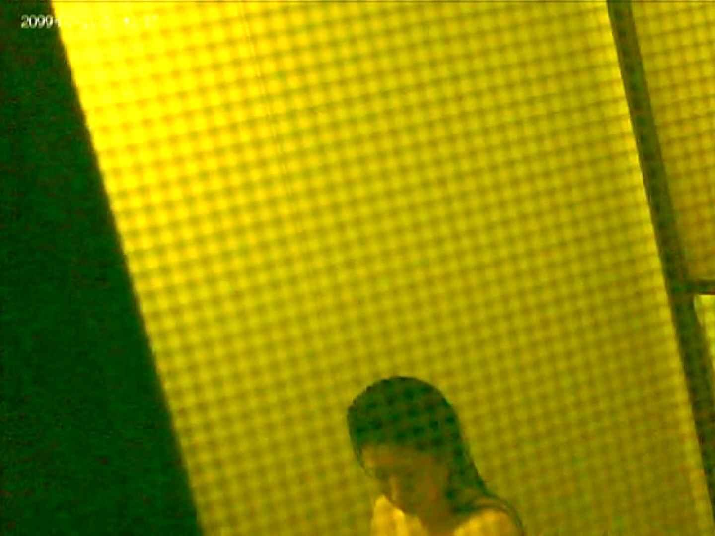 バスルームの写窓から vol.007 OLハメ撮り  45Pix 19