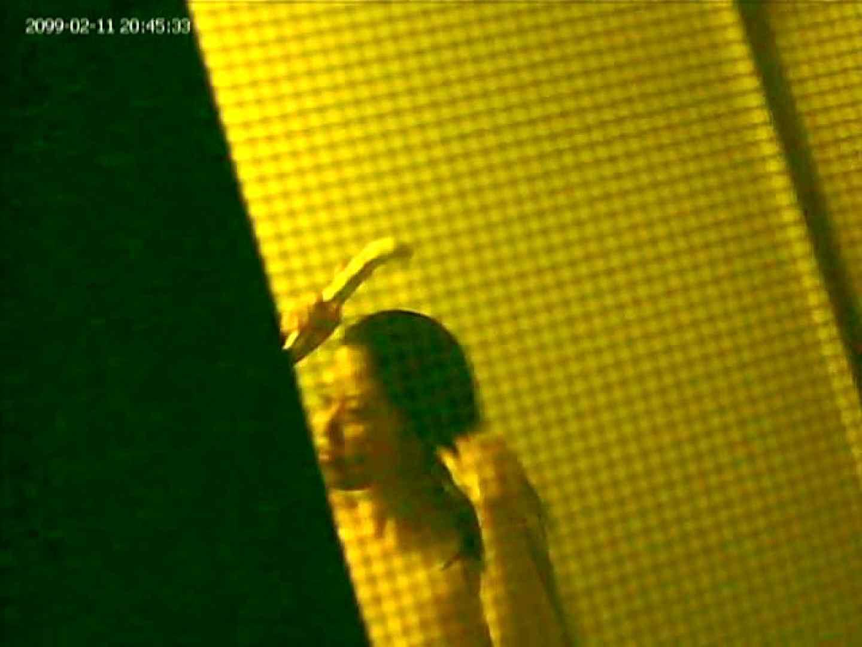 バスルームの写窓から vol.007 OLハメ撮り  45Pix 29