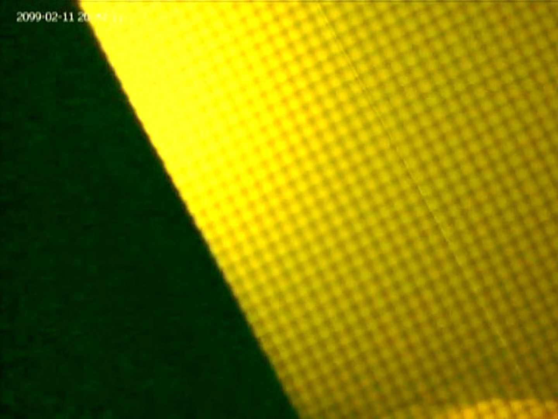 バスルームの写窓から vol.007 OLハメ撮り  45Pix 32