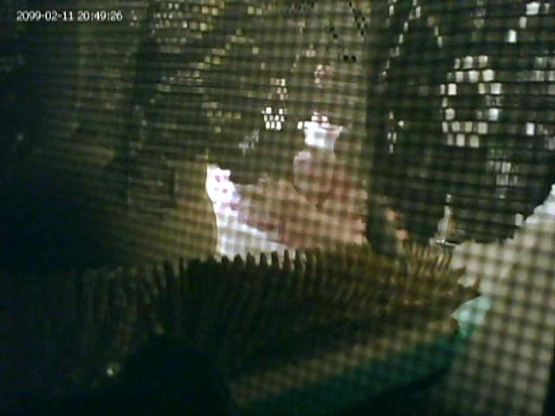 バスルームの写窓から vol.007 OLハメ撮り  45Pix 39