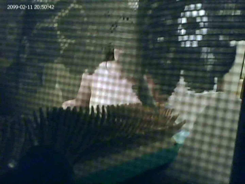 バスルームの写窓から vol.007 OLハメ撮り  45Pix 40