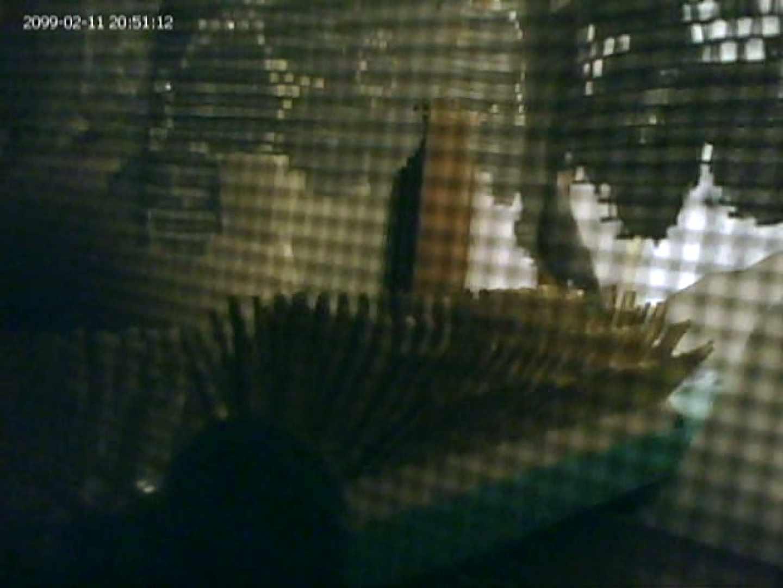 バスルームの写窓から vol.007 OLハメ撮り  45Pix 42