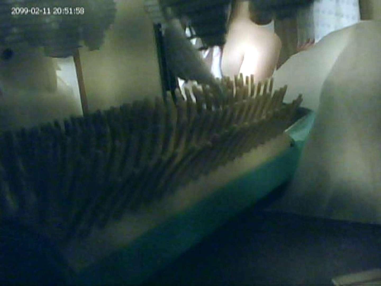 バスルームの写窓から vol.007 OLハメ撮り  45Pix 45