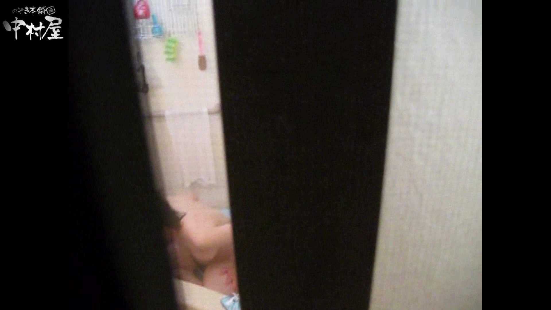 民家風呂専門盗撮師の超危険映像 vol.001 美少女  62Pix 1