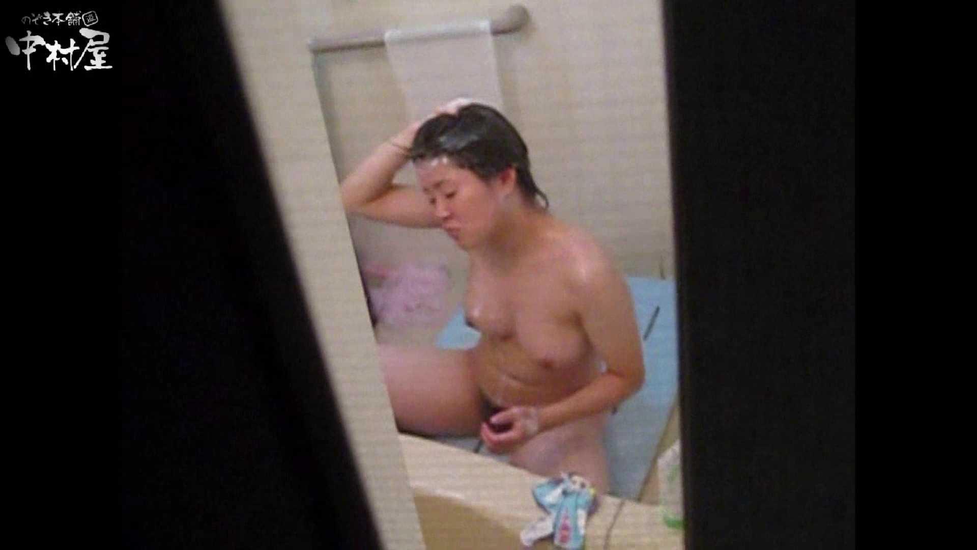 民家風呂専門盗撮師の超危険映像 vol.001 美少女  62Pix 22