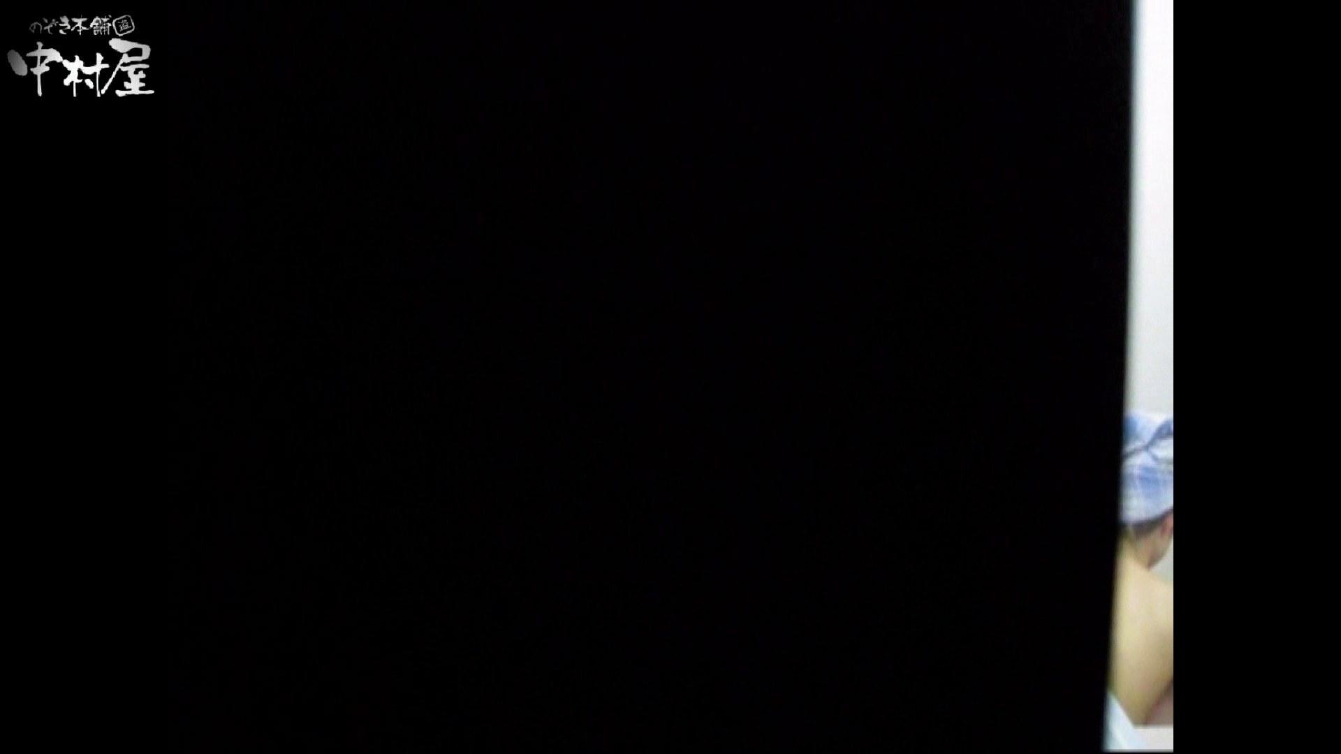 民家風呂専門盗撮師の超危険映像 vol.002 リアル股間  109Pix 46
