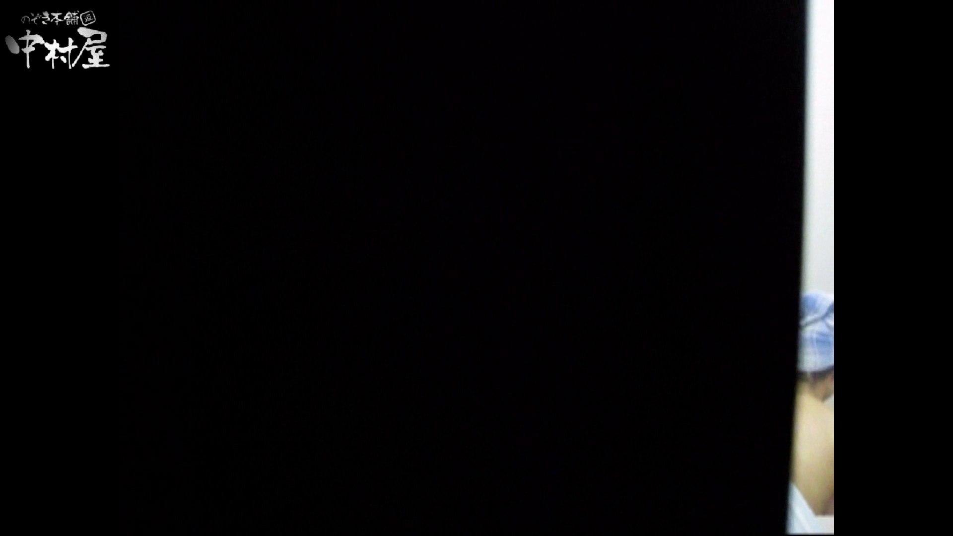 民家風呂専門盗撮師の超危険映像 vol.002 リアル股間  109Pix 48