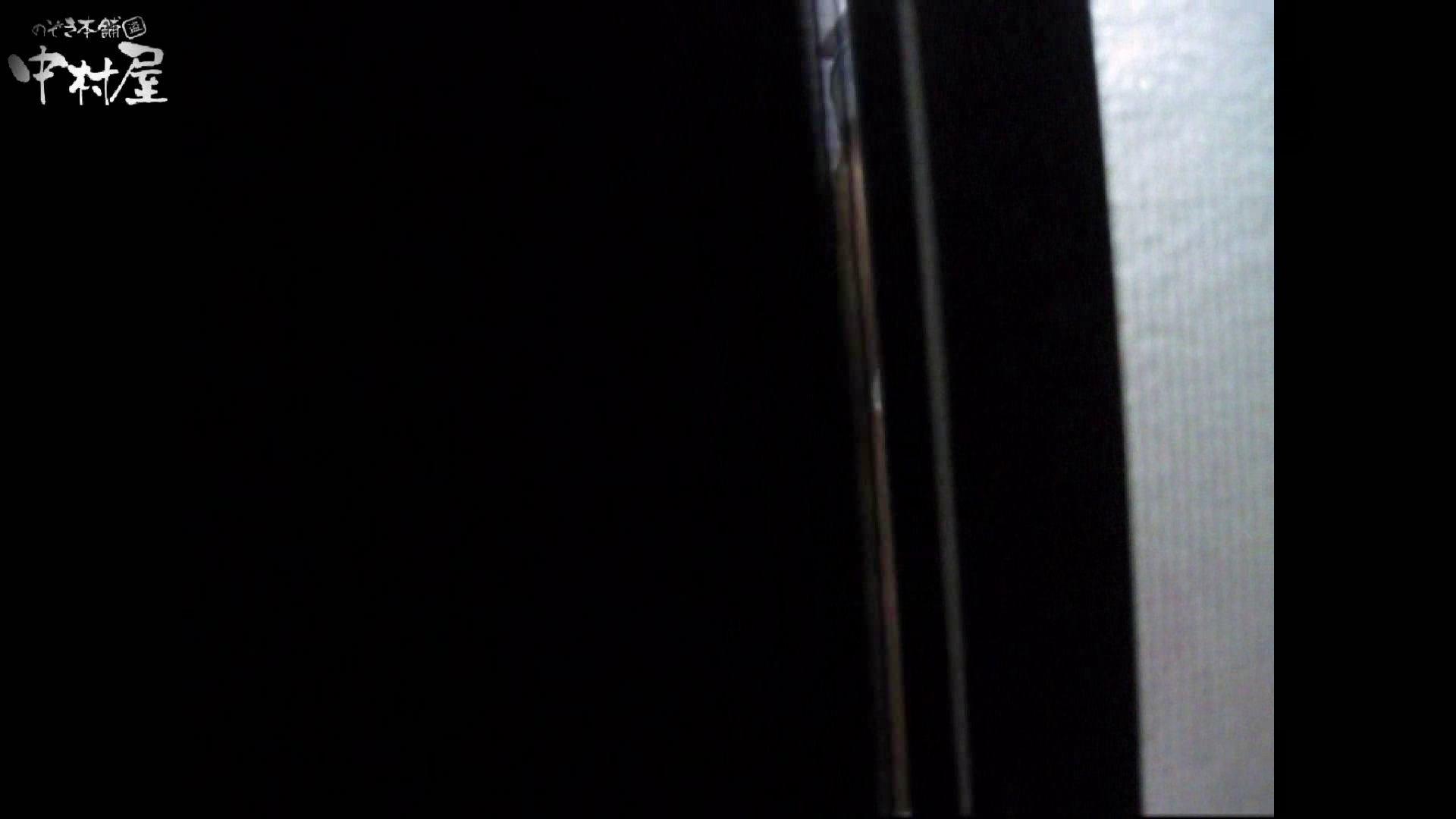 民家風呂専門盗撮師の超危険映像 vol.002 リアル股間  109Pix 61