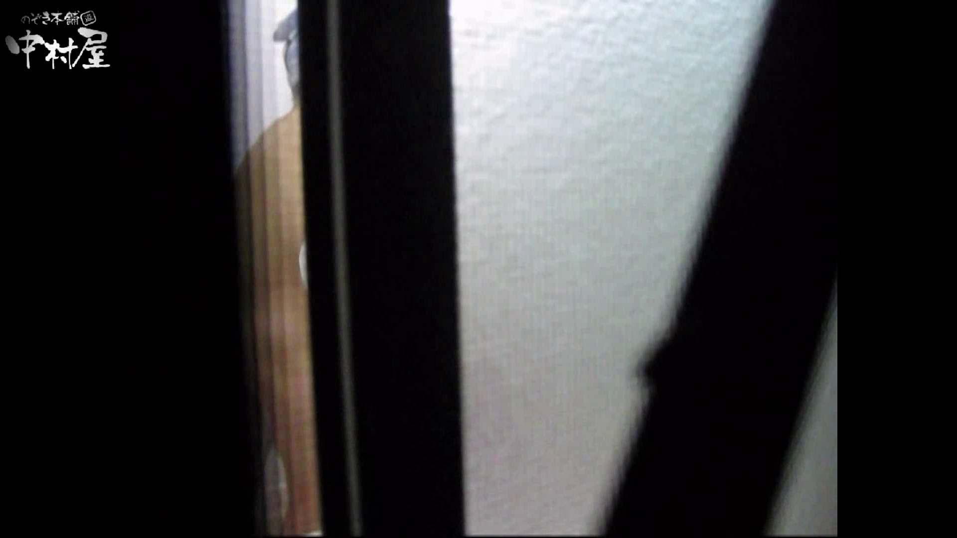 民家風呂専門盗撮師の超危険映像 vol.002 リアル股間  109Pix 68