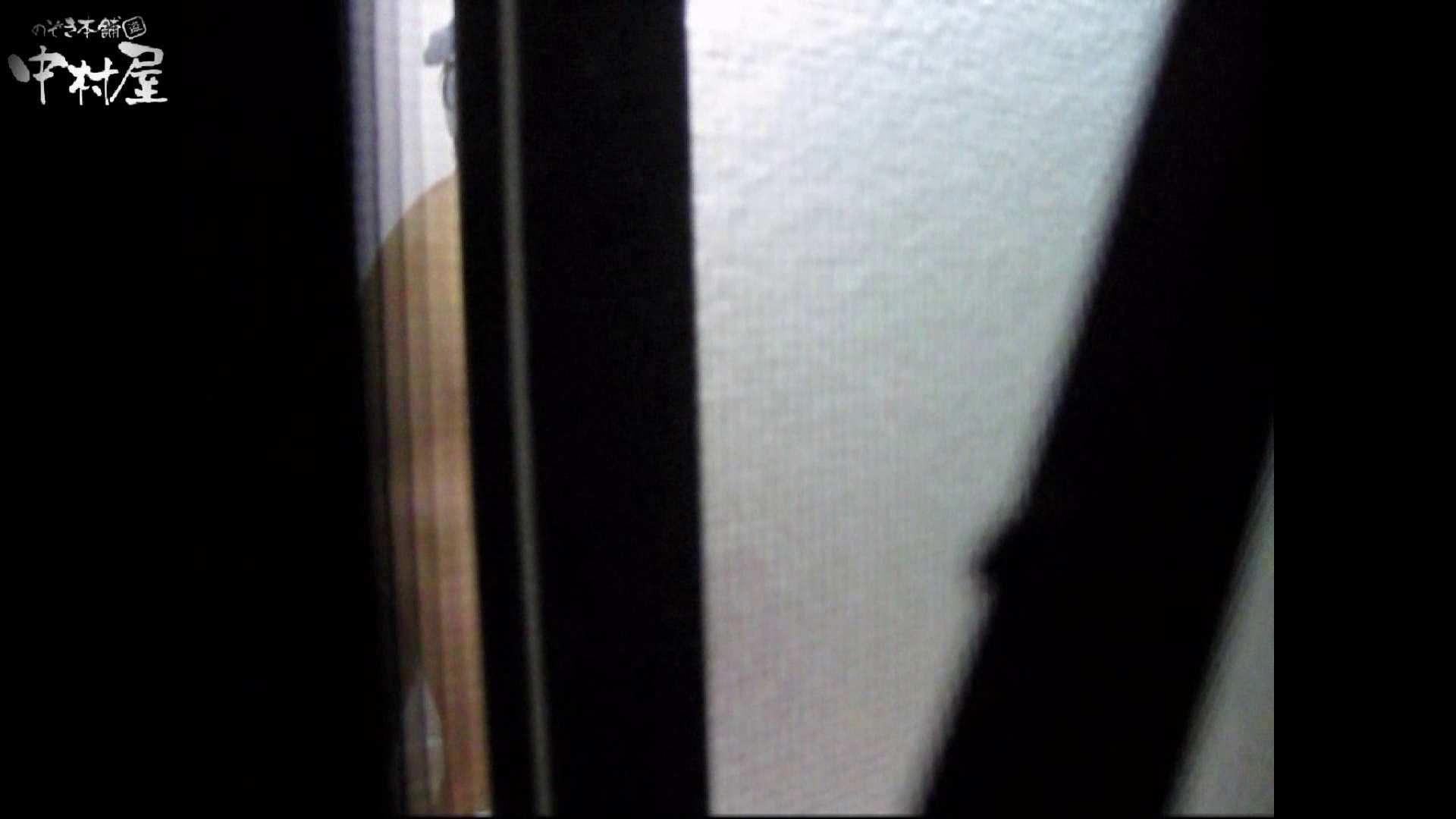民家風呂専門盗撮師の超危険映像 vol.002 リアル股間  109Pix 69