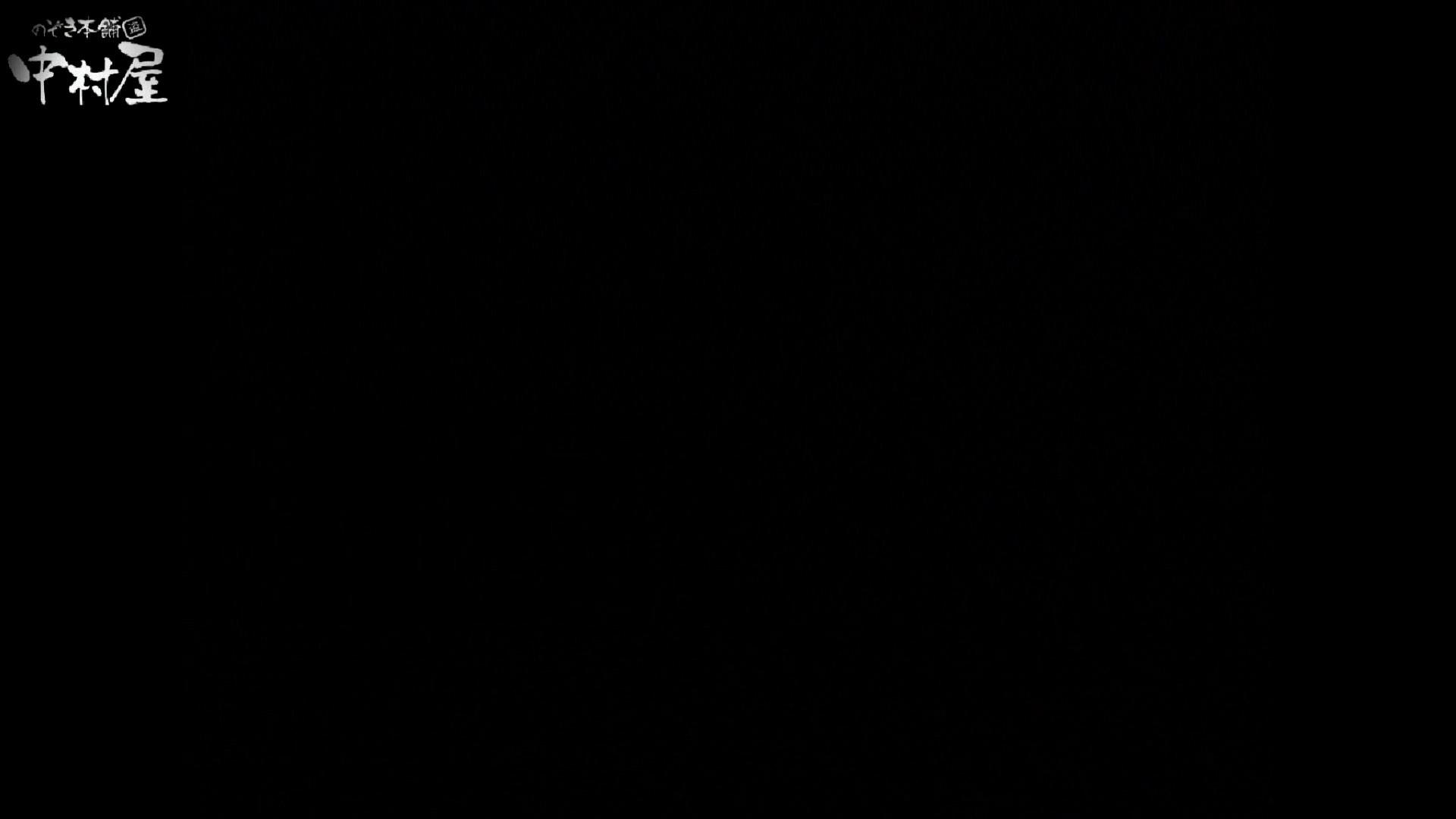 民家風呂専門盗撮師の超危険映像 vol.008 美少女  97Pix 28