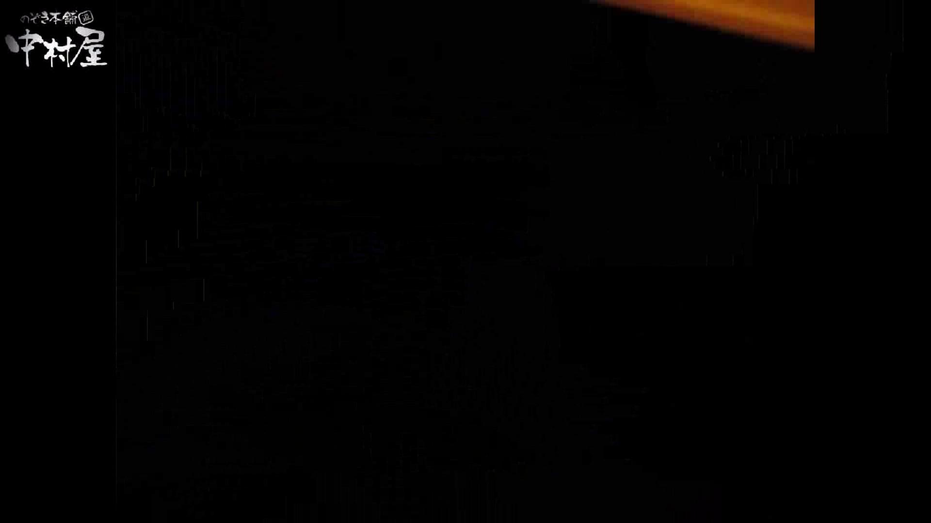 民家風呂専門盗撮師の超危険映像 vol.008 美少女  97Pix 41