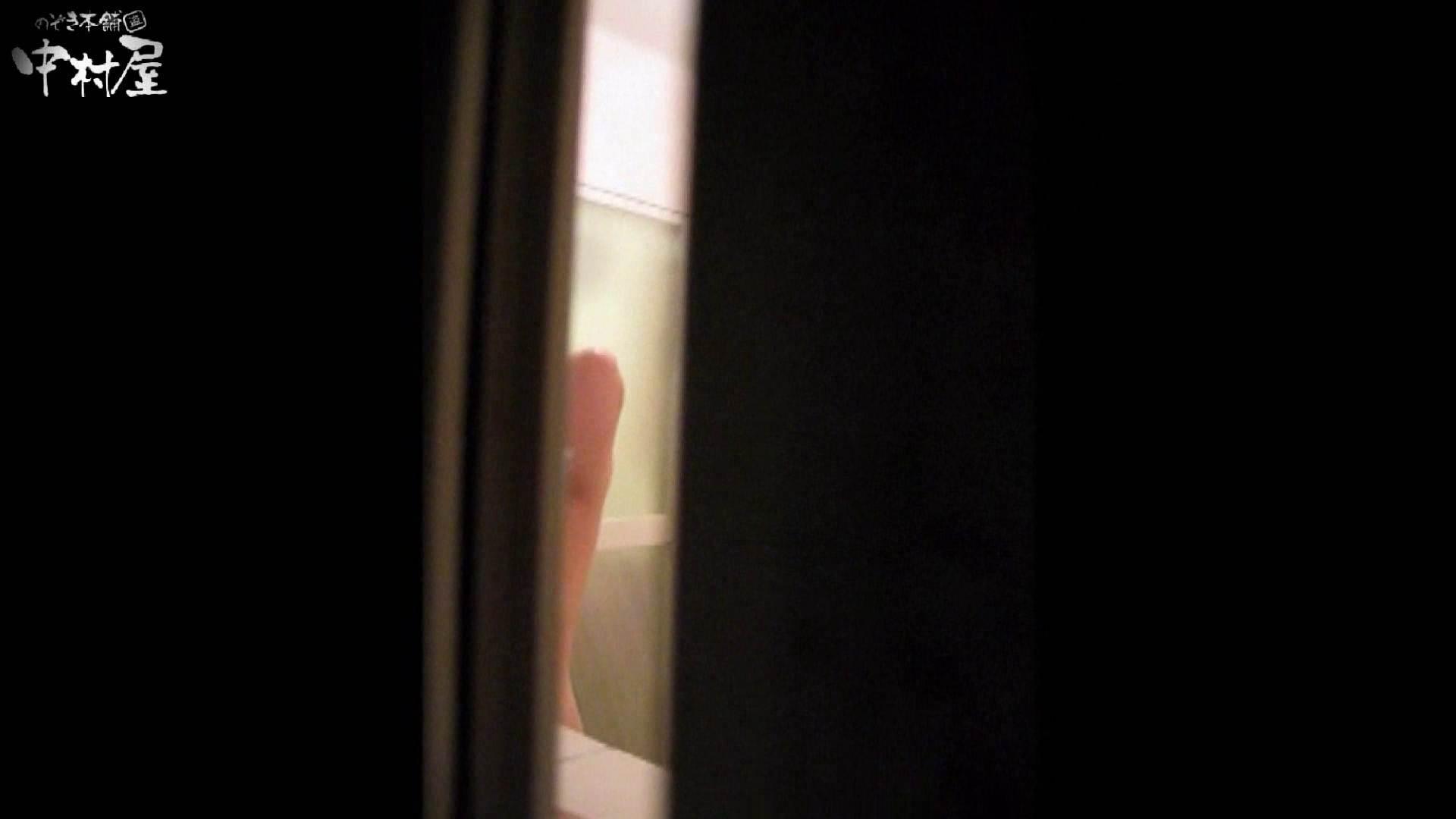 民家風呂専門盗撮師の超危険映像 vol.015 民家  23Pix 20