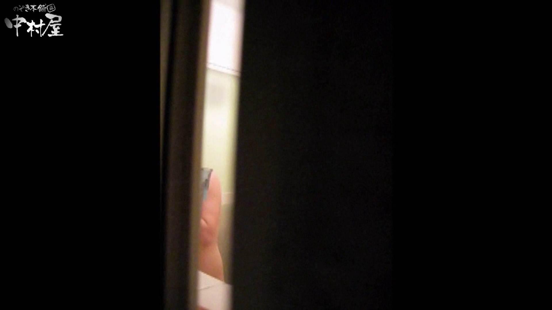 民家風呂専門盗撮師の超危険映像 vol.015 民家  23Pix 22