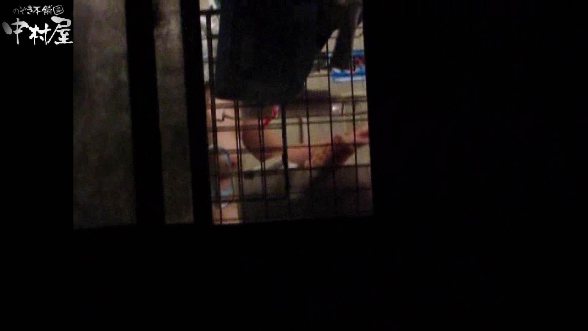 民家風呂専門盗撮師の超危険映像 vol.023 盗撮映像  64Pix 7