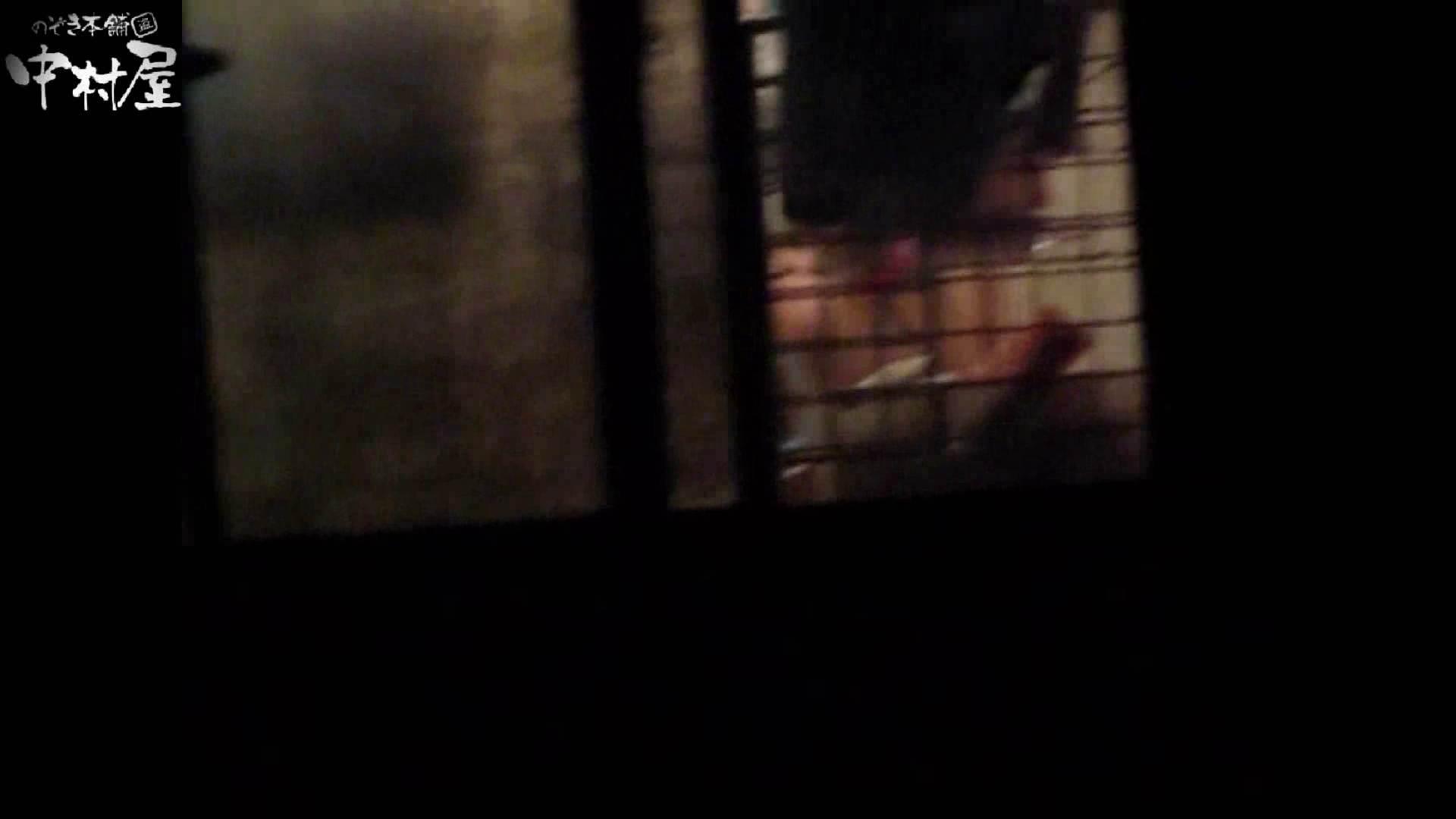 民家風呂専門盗撮師の超危険映像 vol.023 盗撮映像  64Pix 14