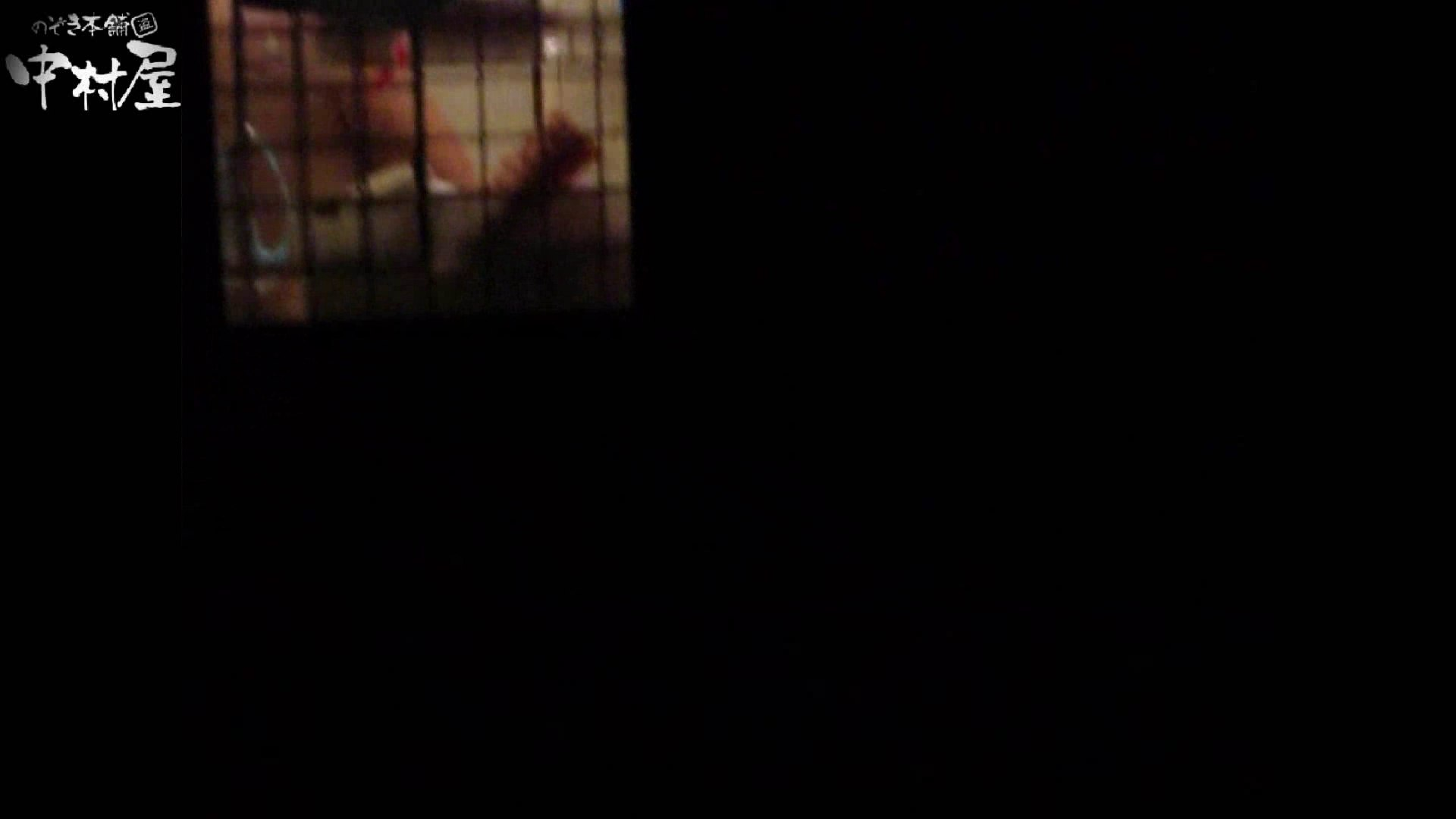 民家風呂専門盗撮師の超危険映像 vol.023 盗撮映像  64Pix 16