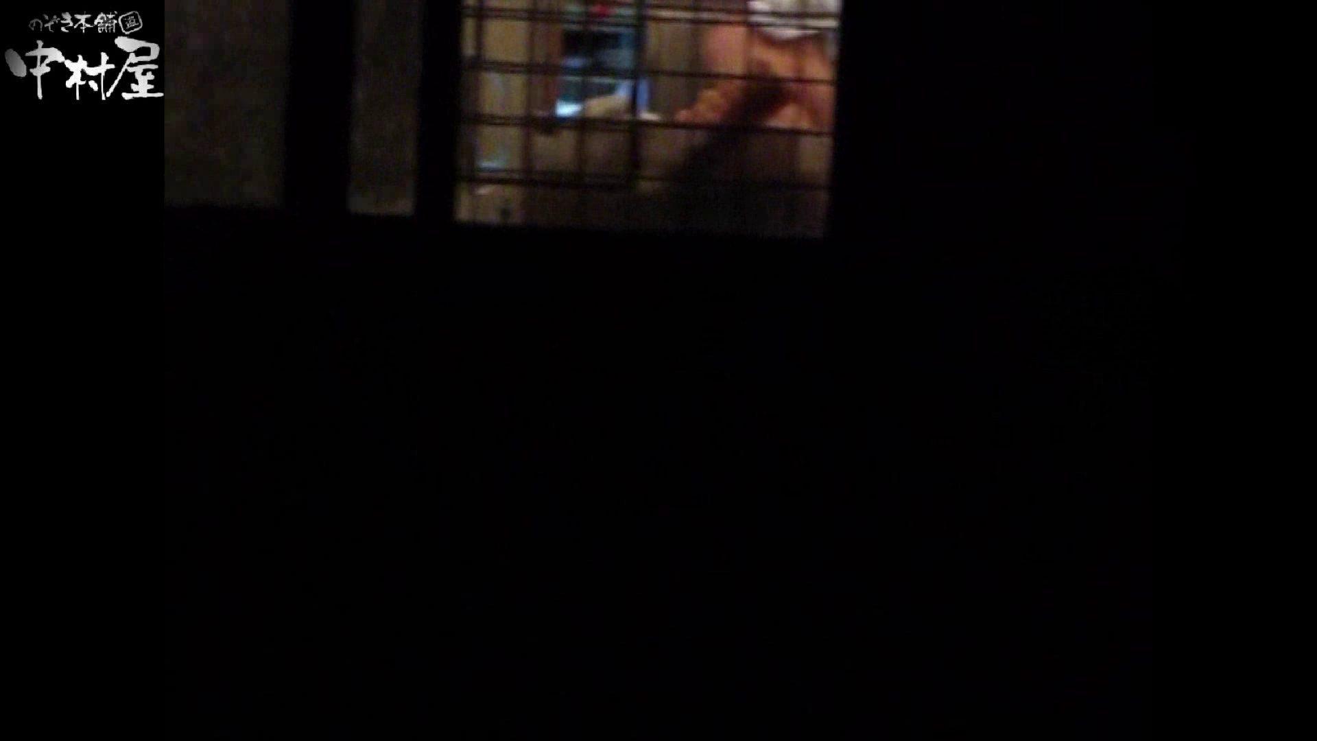 民家風呂専門盗撮師の超危険映像 vol.023 盗撮映像  64Pix 21