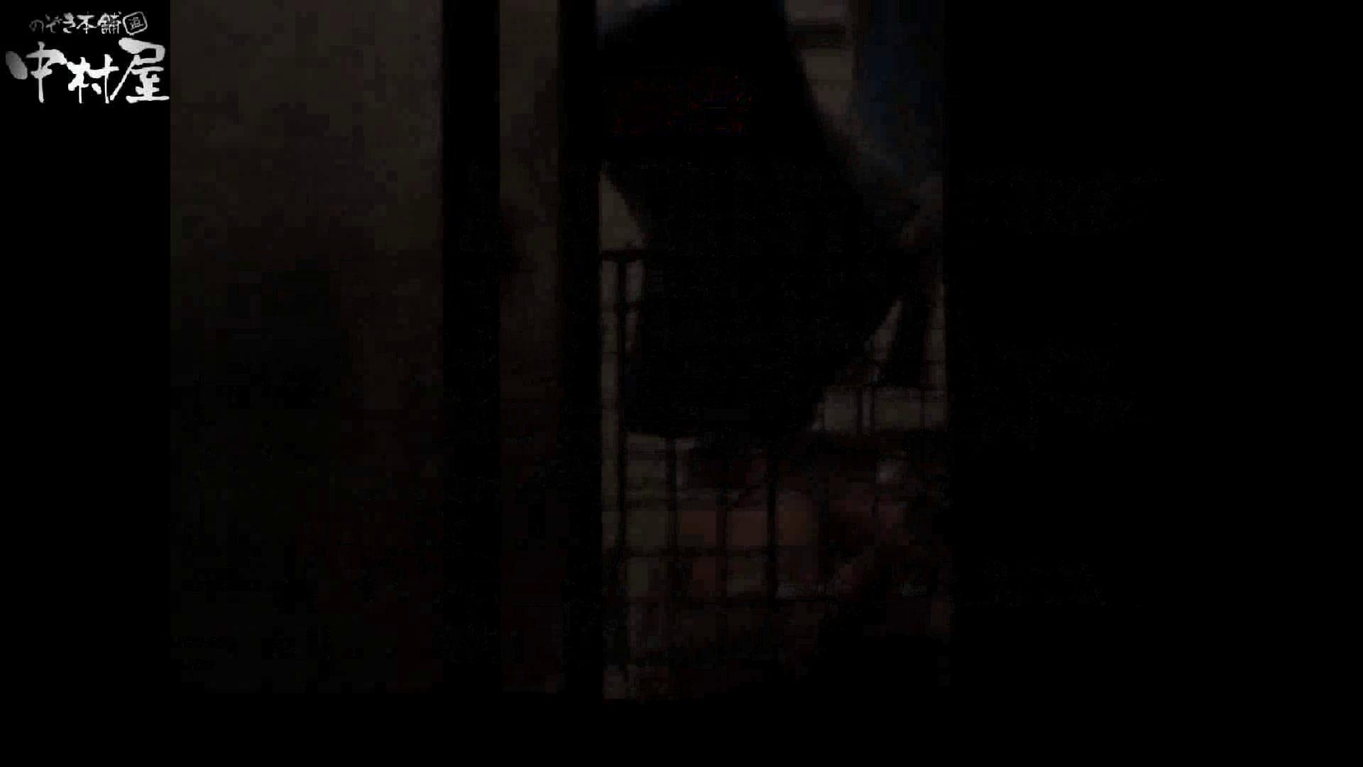 民家風呂専門盗撮師の超危険映像 vol.023 盗撮映像  64Pix 25