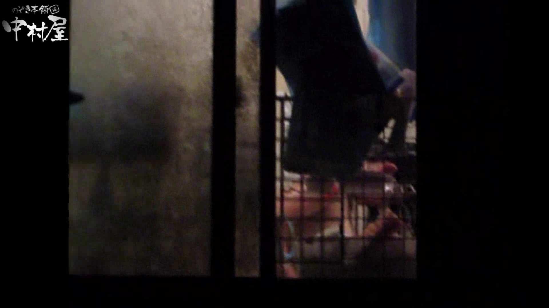 民家風呂専門盗撮師の超危険映像 vol.023 盗撮映像  64Pix 31