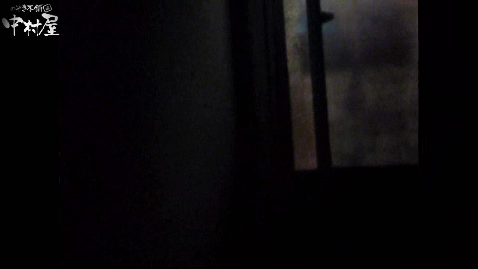 民家風呂専門盗撮師の超危険映像 vol.023 盗撮映像  64Pix 32