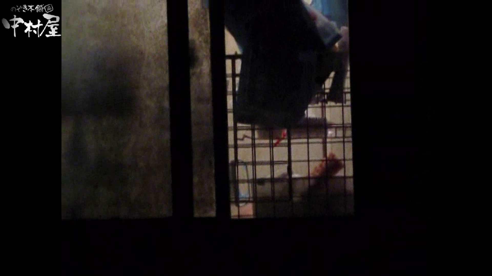 民家風呂専門盗撮師の超危険映像 vol.023 盗撮映像  64Pix 36